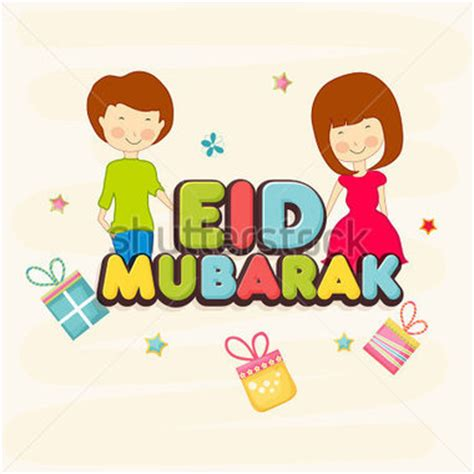 short essay on eid ul adha - StudentShare